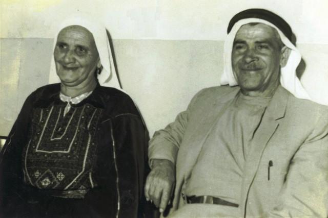 Baseel Issa Ishaq & Labibeh Issa Hannoneh